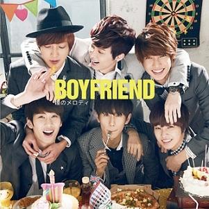 boyfriend.jpg